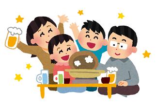 bounenkai_family[1]