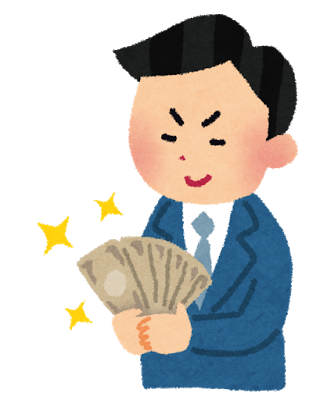 buisnessman_money_niyake[1]