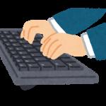 keyboard_typing[2]